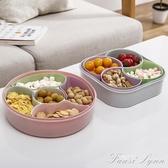 大容量創意過年干果盤家用客廳水果盤分格帶蓋糖果盒塑料瓜果盤子 范思蓮恩