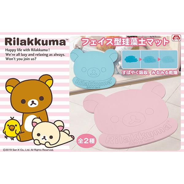 【日本進口】日版 拉拉熊 懶懶熊 珪藻土 矽藻吸水墊 粉藍色