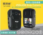 送32G卡『 發現者 V1HD 密錄器』警用多功能/陀螺儀/防震/防水/監控/SONY鏡頭/1080P/170度