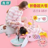 大號可折疊家用嬰兒寶寶洗發神器女童小孩洗頭床兒童洗頭躺椅 XW【好康免運】