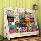 雜誌架 兒童書架簡易卡通寶寶書架落地收納書櫃書報架幼兒園繪本架 城市科技 DF
