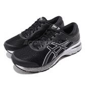 Asics 慢跑鞋 Gel-Kayano 25 黑 灰 全新穩定科技 輕量透氣 運動鞋 男鞋【PUMP306】 1011A023003