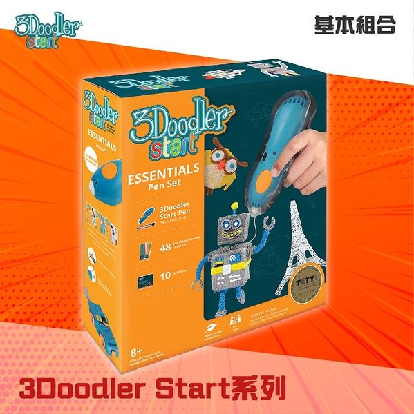 3Doodler Start 基本組合 3D列印筆配件 空中畫畫 3D形式呈現 立體呈現 列印繪圖 3D列印藝術家