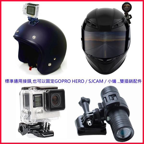 PAPAGO GoSafe Moto GoLife Extreme FLYone MP02 a1獵豹安全帽行車紀錄器支架