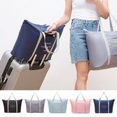 行李袋 旅行袋 手提袋 收納包 肩背包 購物袋 登機包 韓國手提折疊拉桿包 ✭米菈生活館✭【N107】