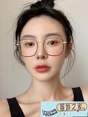 眼鏡框 金屬眼鏡框鏡架女潮超輕可配鏡片文藝風方形眼睛架大臉ins風 【海闊天空】