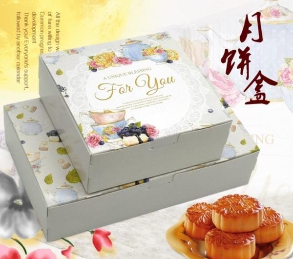4/6粒裝50g/63-75g 月餅盒 糕餅盒 蛋黃酥盒 雪媚娘盒 蛋撻盒 蛋糕盒 包裝紙盒【C122】