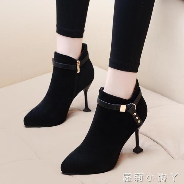 小跟短靴女加絨細跟馬丁靴2020新款高跟鞋秋冬瘦瘦靴網紅尖頭裸靴 蘿莉新品