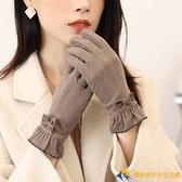 手套冬天女薄款彈力學生防風保暖觸屏手套【勇敢者戶外】
