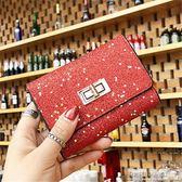 錢包女短款ins折疊卡包拉鍊小零錢袋韓版星星亮片軟皮夾 可可鞋櫃
