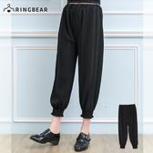 加大尺碼--甜美風格寬版褲頭彈性雪紡褲腳縮口九分長褲(黑XL-5L)-S83眼圈熊中大尺碼◎