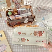 韓版大容量帆布筆袋 簡約日系雙層多功能鉛筆盒【少女顏究院】