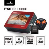 【LOOKING】F911RI 機車行車記錄器 WiFi版 機身保固 前後雙錄 重機行車紀錄器