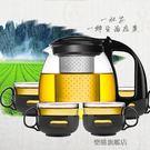 泡茶壺加厚耐熱玻璃不銹鋼過濾泡茶壺花草玻璃茶具沖茶器茶壺套裝