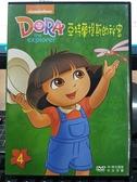 挖寶二手片-Y02-091-正版DVD-動畫【愛探險的朵拉 亞特蘭提斯的秘密】輔助教學類(現貨直購價)