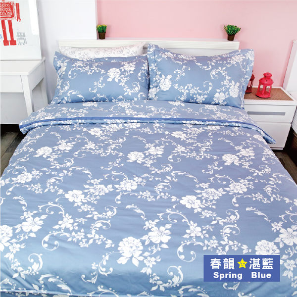床包被套組 / 雙人含枕套 - 100%精梳棉【春韻湛藍】溫馨時刻1/3