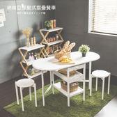 推車 置物車 餐車 餐桌【L0027】納維亞移動式摺疊餐車(兩色) 完美主義