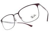 RayBan 光學眼鏡 RB6421 3003 (紅-銀) 經典百搭眉框款 眼鏡框 # 金橘眼鏡