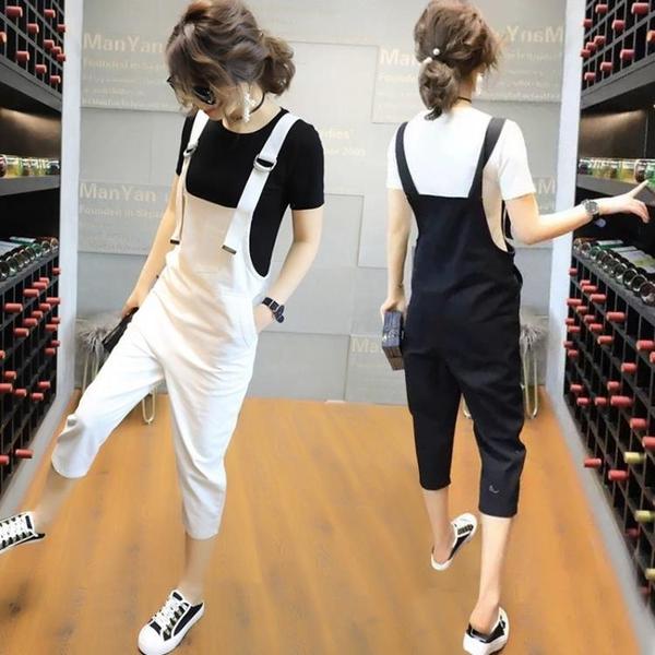 吊帶褲 洋氣減齡套裝牛仔吊帶褲女春秋2021年新款時尚韓版寬鬆小個子夏季