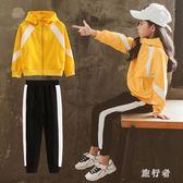 女童套裝 秋2018新款中大兒童運動洋氣衛衣兩件套 BF12888【旅行者】