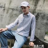 港風文藝襯衫男長袖寬鬆夏 韓版條紋外套休閒日系原宿風潮牌襯衣 藍嵐