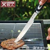 燒烤不銹鋼長柄刀 牛扒烤肉香腸切刀 燒烤常用刀叉鏟夾工具 理想潮社