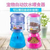 狗狗貓咪自動飲水器飲水機喝水器喂食器水碗水盆狗貓寵物用品