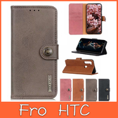 HTC Desire 20 pro KZ牛紋皮套 手機皮套 插卡 支架 掀蓋殼 保護殼