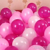 氣球100個裝結婚禮裝飾用品求婚房派對免郵兒童多款生日布置  時尚教主