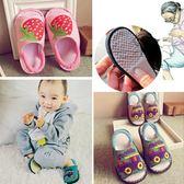 818好康 男女防滑室內嬰兒1-3-5歲2寶寶拖鞋