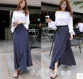 韓國夏季條紋A字裙大擺一片式長裙繫帶高腰顯瘦修身包臀 小確幸生活館