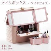 化妝箱大容量家用化妝包手提專業抖音網紅化妝品收納箱帶鏡ins風 生活樂事館