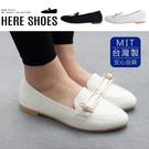 [Here Shoes]MIT台灣製 1cm休閒鞋 優雅氣質珍珠金屬框飾釦 皮革/絨面平底圓頭包鞋-KG0919