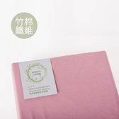 【南紡購物中心】【我們是幸福床店】兩用竹棉纖維防水保潔墊 乾燥玫瑰粉 5*6.2(標準雙人)