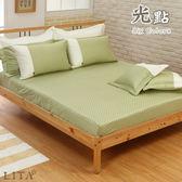 《40支紗》雙人加大床包枕套三件式【粉綠】光點系列 100%精梳棉 -麗塔LITA-