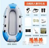橡皮艇皮滑艇加厚耐磨充氣船皮劃艇沖鋒舟釣魚船4人氣墊船 aj14152『黑色妹妹』