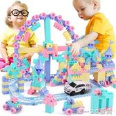 兒童拼裝積木塑料拼插1-2-3-4-6周歲7男孩子小孩女孩寶寶益智玩具【帝一3C旗艦】IGO
