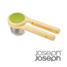 《Joseph Joseph英國創意餐廚》檸檬壓汁好棒棒
