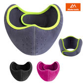 Maleroads 二合一時尚保暖!! 口罩 耳罩 防寒防塵 戶外 騎車 登山 大面積防護 3D立體剪裁 舒適透氣