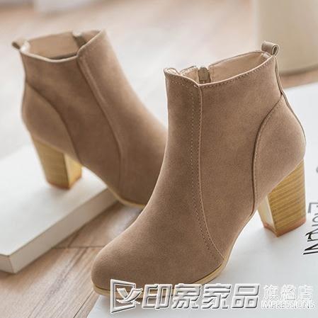 簡約春秋短筒單靴馬丁靴女時尚高跟圓頭粗跟短靴女裸靴及踝靴 印象家品旗艦店