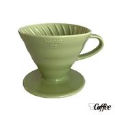 【南紡購物中心】TCoffee HARIO-V60萊姆綠02彩虹磁石濾杯 1~4杯份