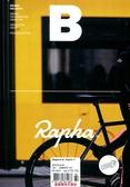 Magazine B 第84期:Rapha