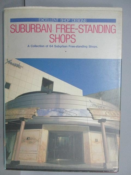 【書寶二手書T2/建築_PLK】Suburban Free-Standing Shop