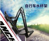 中立騎士自行車水壺架PC塑料鋁合金公路山地車水杯架騎行裝備配件花間公主