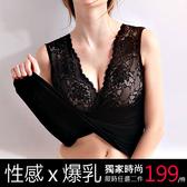 克妹Ke-Mei【AT56953】无痕+塑形+保暖 水貂毛彈力無縫塑形蕾絲背心