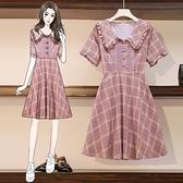 洋裝大碼格子連身裙遮肉顯瘦連身裙紫色減齡格子裙3F033 胖妹大碼女裝