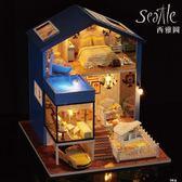 diy木質小屋西雅圖手工制作房子娃娃屋 E家人