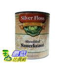 [COSCO代購] W65047 德式酸菜 2.81公斤