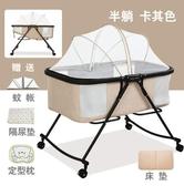 嬰兒床可摺疊便攜式帶滾輪