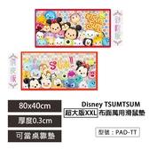 【尋寶趣】迪士尼 SUMTSUM XXL 布面萬用滑鼠墊(80x40cm) 光學軟墊 加厚加大 PAD-TT